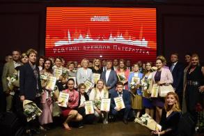 фото: Сергея Николаева с церемонии награждения «Рейтинг брендов Петербурга»